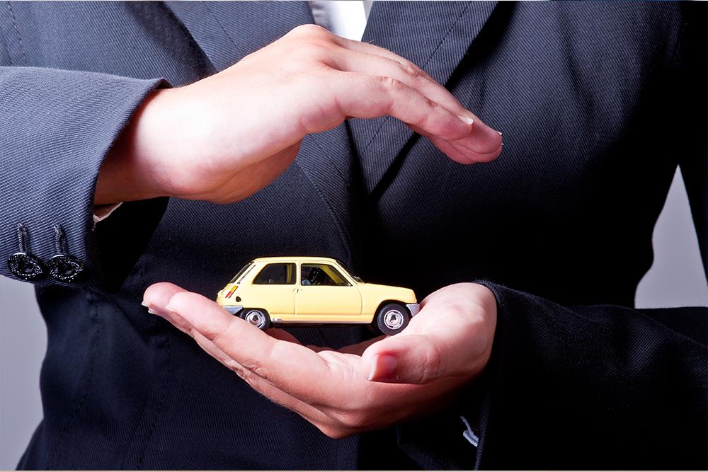 汽車抵押貸款