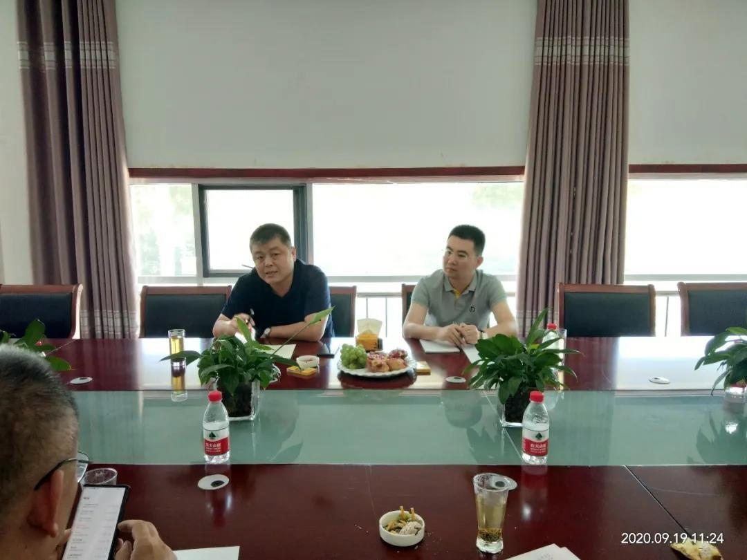 河南省工商业联合会张部长、李主任莅临郑州市欧普士科技有限公司