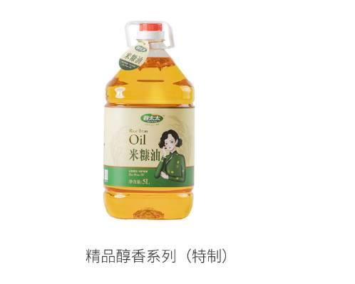 进一步了解下什么是稻米油
