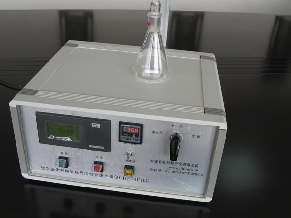 催化剂加氢活性评价仪器
