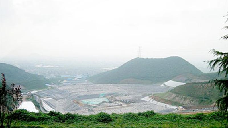 芦山县垃圾填埋场