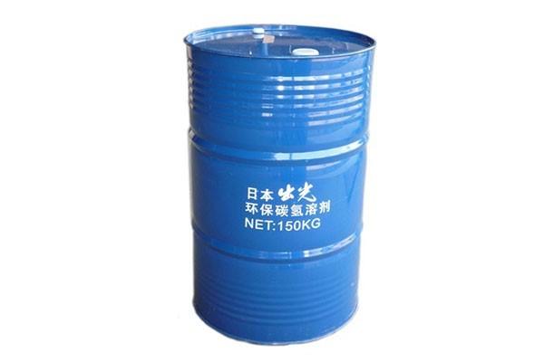 日本出光碳氢清洗剂LX