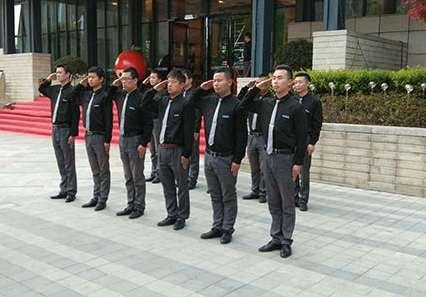 保安公司中不同类型保安人员标准及工作职责