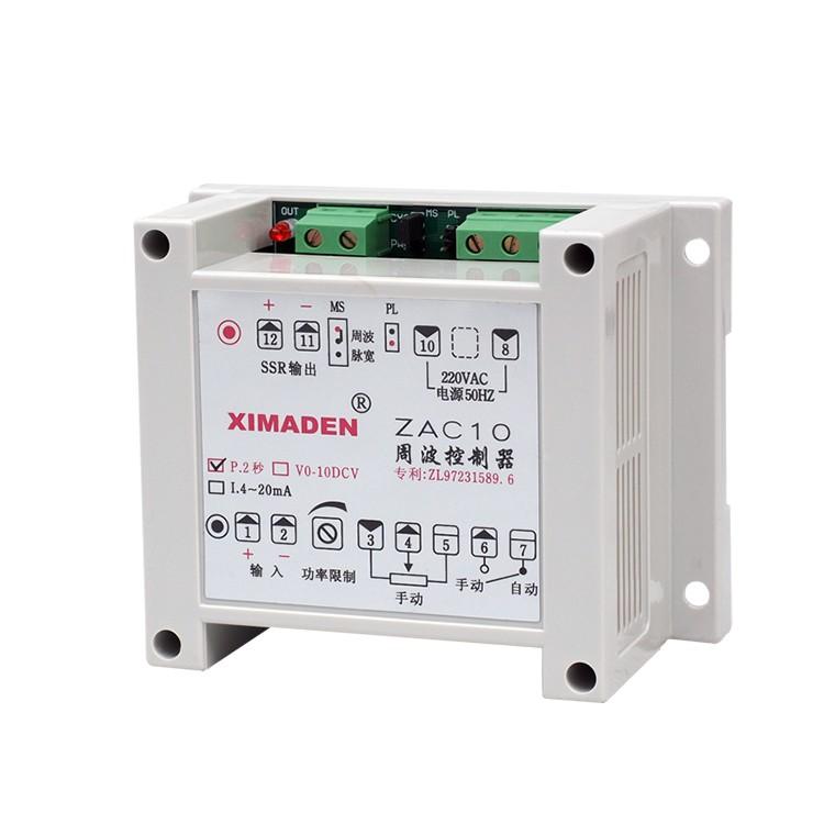 周波控制器ZAC10-P