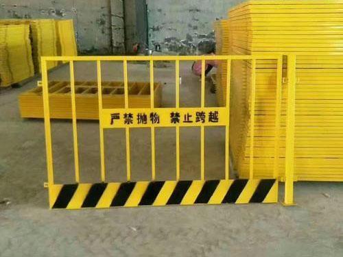 冲孔板基坑临边护栏