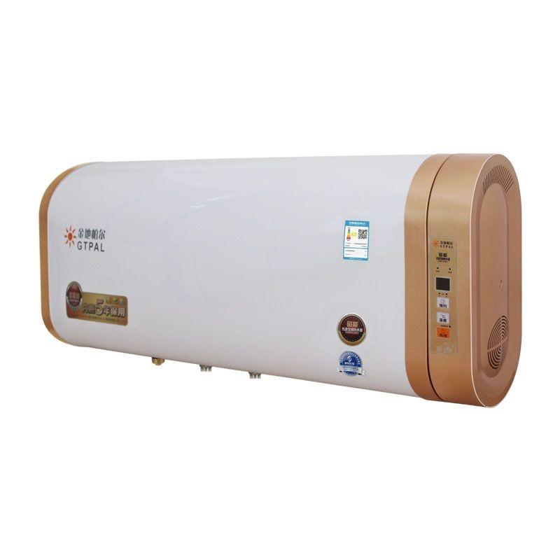 磁能恒温热水器打造健康沐浴