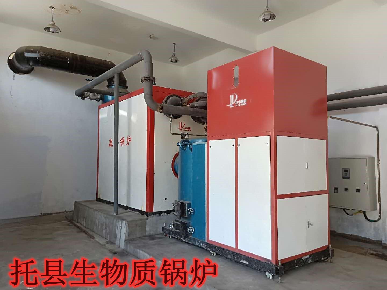 庆阳乳业锅炉