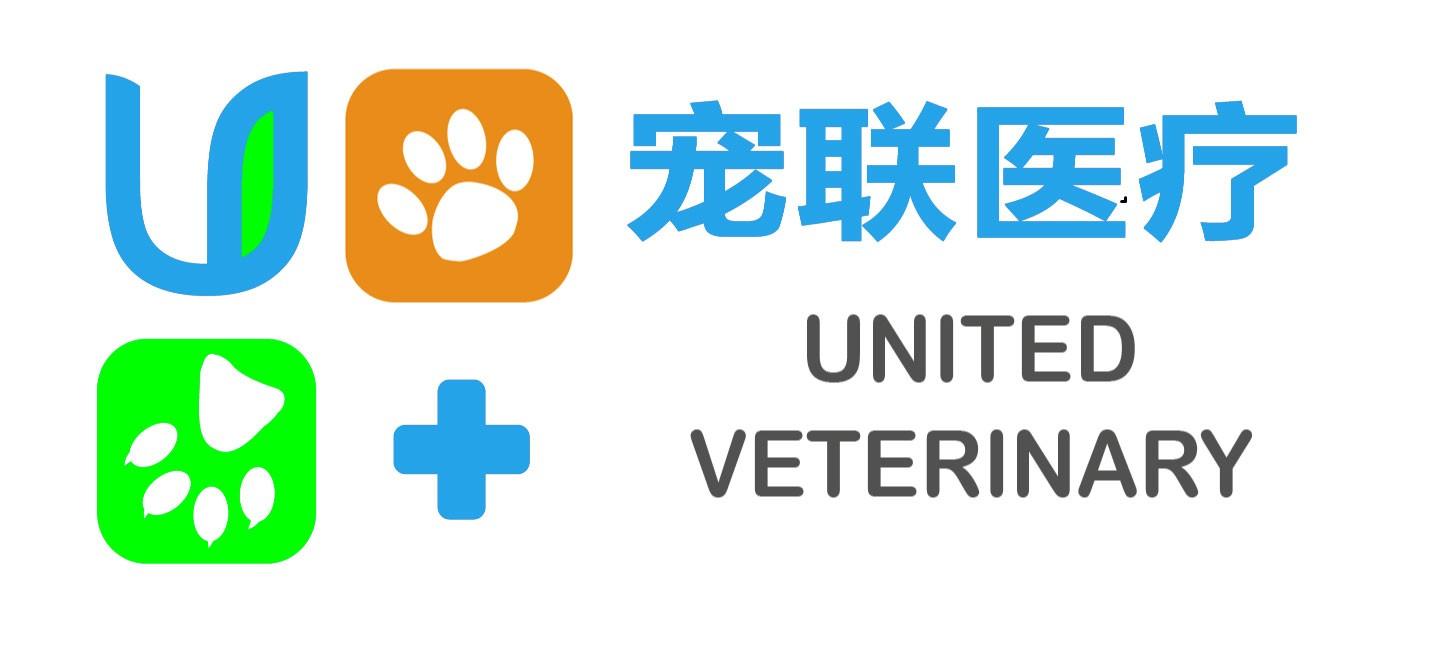 宠联医疗科技(北京)有限责任公司