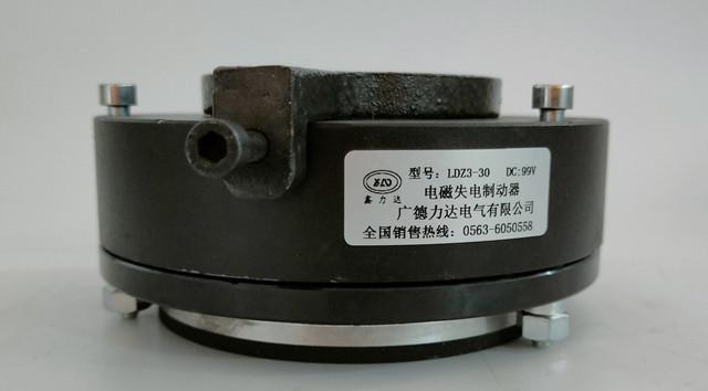 LDZ3电机减速机制动器