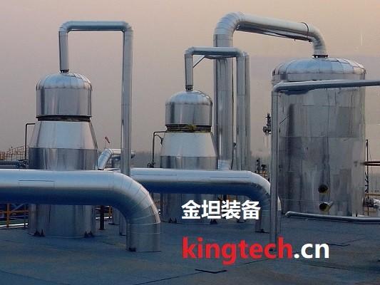 氯化铵废水蒸发器
