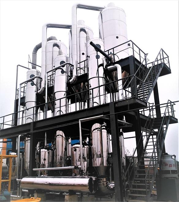 多效蒸发器