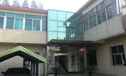ChangRong ChangMao