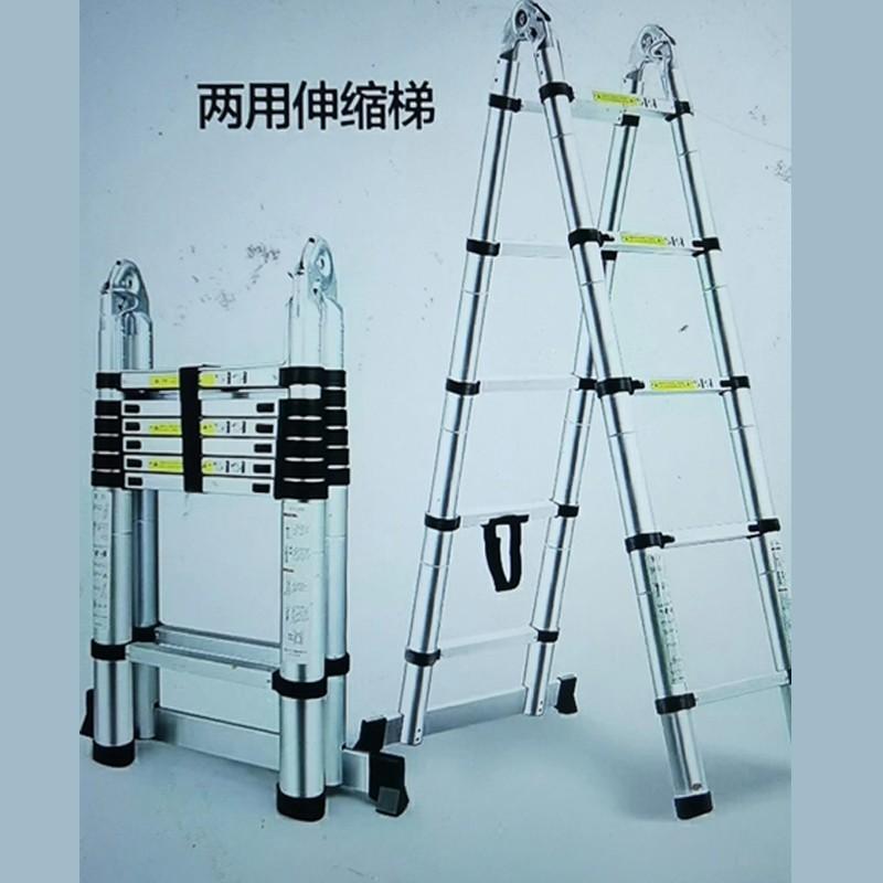 多功能竹节梯
