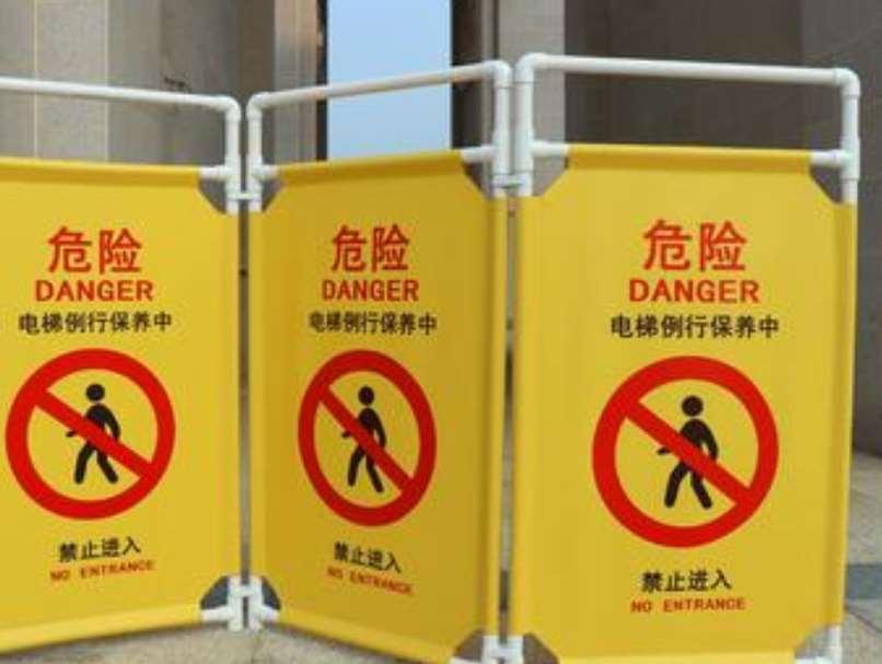 电梯维修培训中要掌握什么技能
