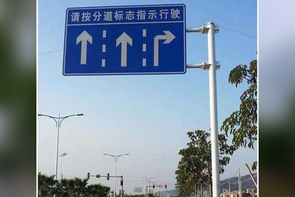 高速标志杆