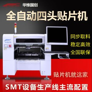 What are the key points when operating smt mounter?