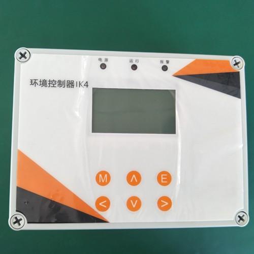 智能环境控制器K4