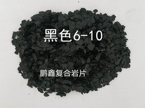 复合岩片黑色