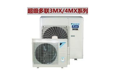 大金空调超级多联3MX/4MX系列