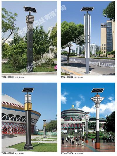 太阳能路灯杆商品主要参数