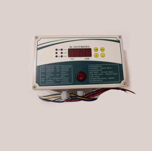 养殖设备专用环境控制仪安装