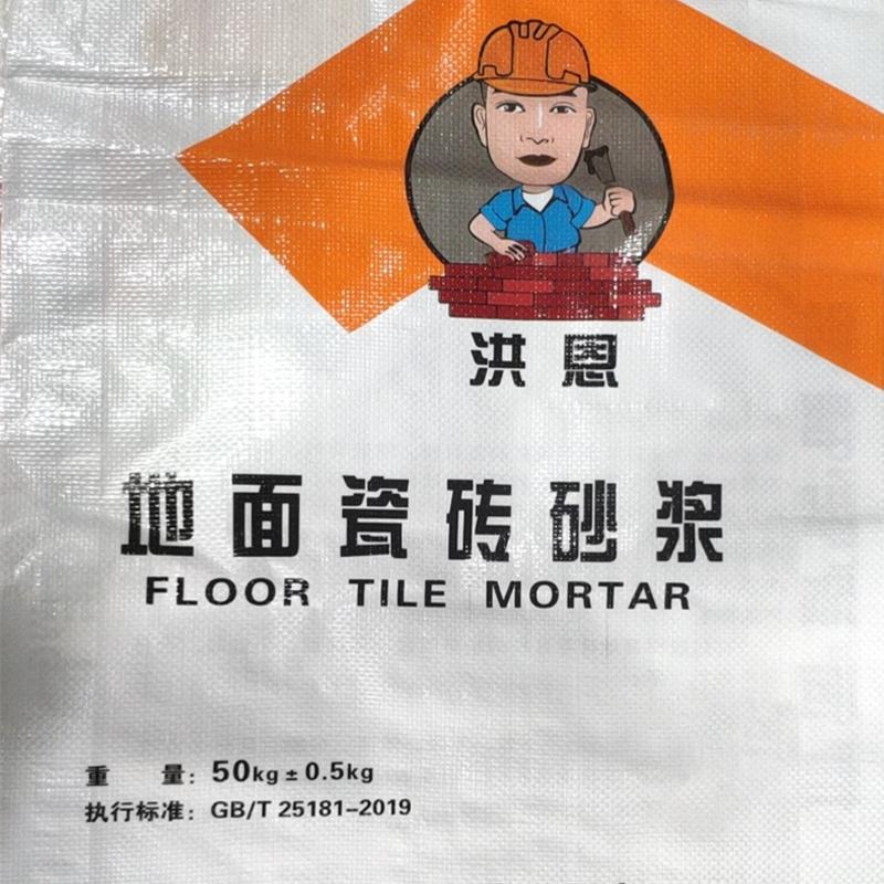 地面瓷砖砂浆
