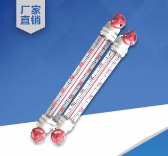 PP玻璃管液位计