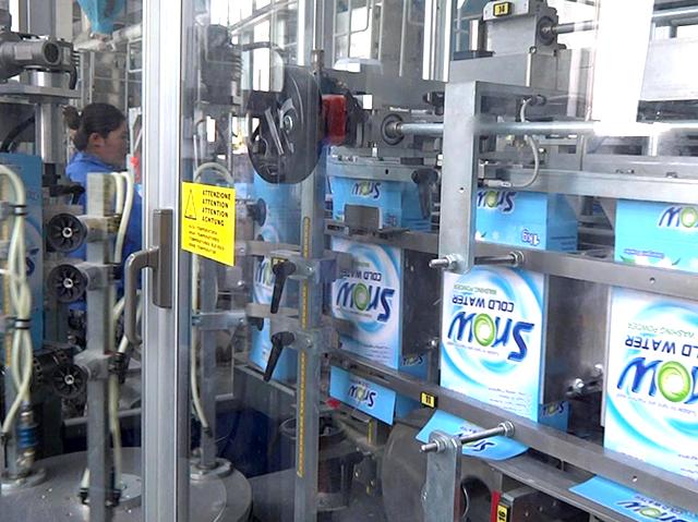 进口全自动洗衣粉纸盒包装机