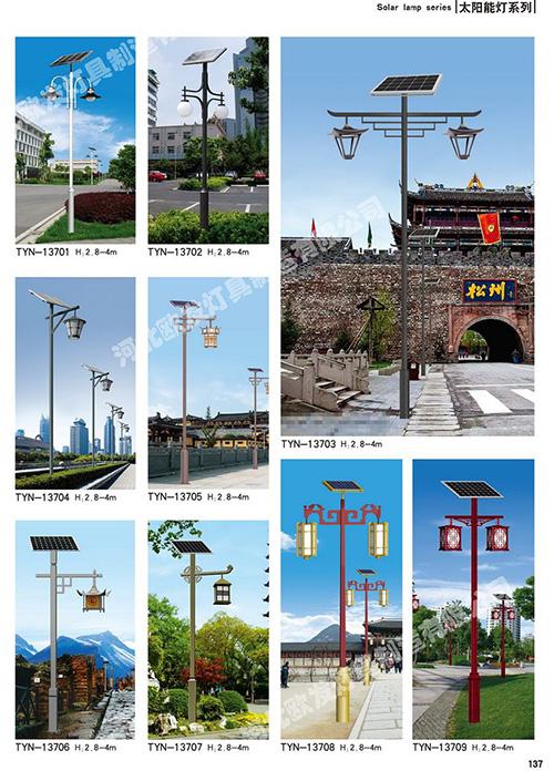 路灯杆生产制造机器设备包含什么