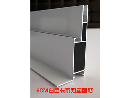6cm卡布灯箱