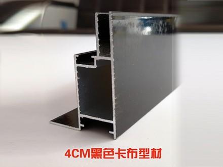 4cm卡布灯箱