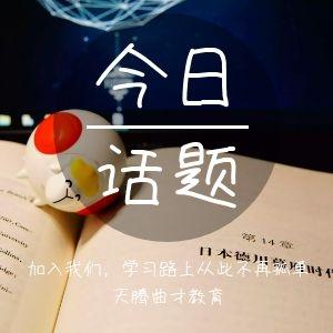 盘点2019年十大危机公关事件(上)