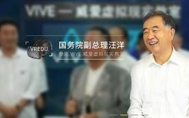 网站建设案例:贵州颐爱教育