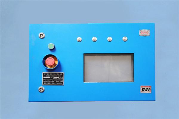 KXH18矿用本安型可编程控制器