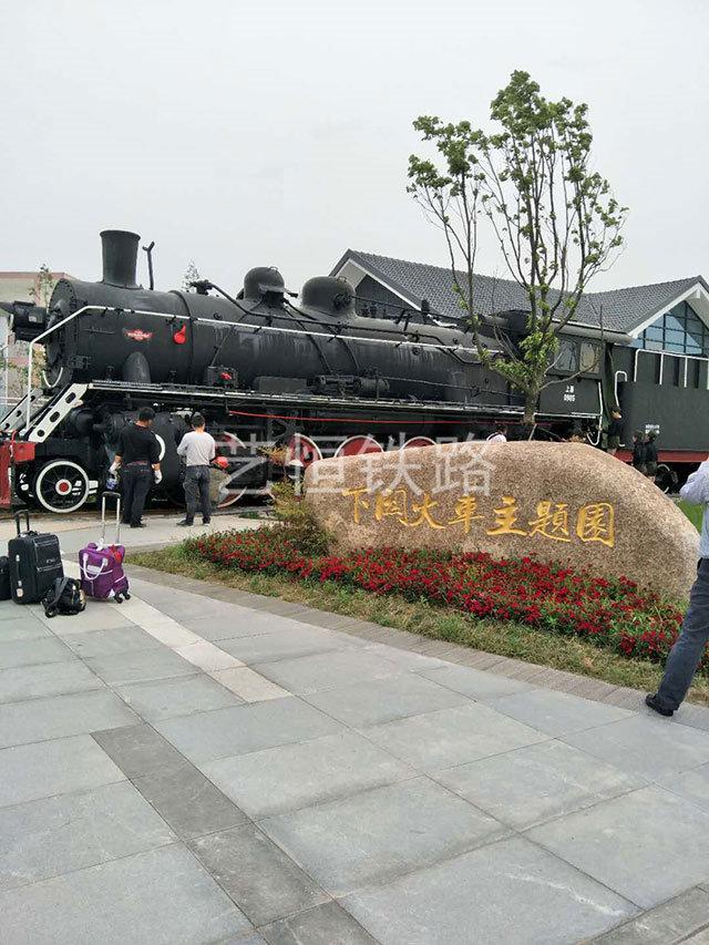 南京西站--下关火车主题园-上游型蒸汽机车