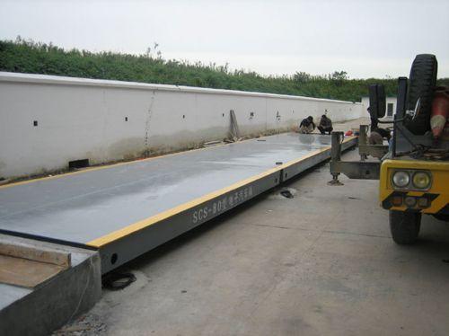 安装前准备装车地磅产品