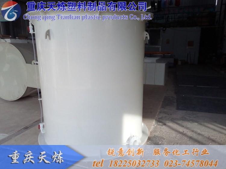 1米6直径化工储罐