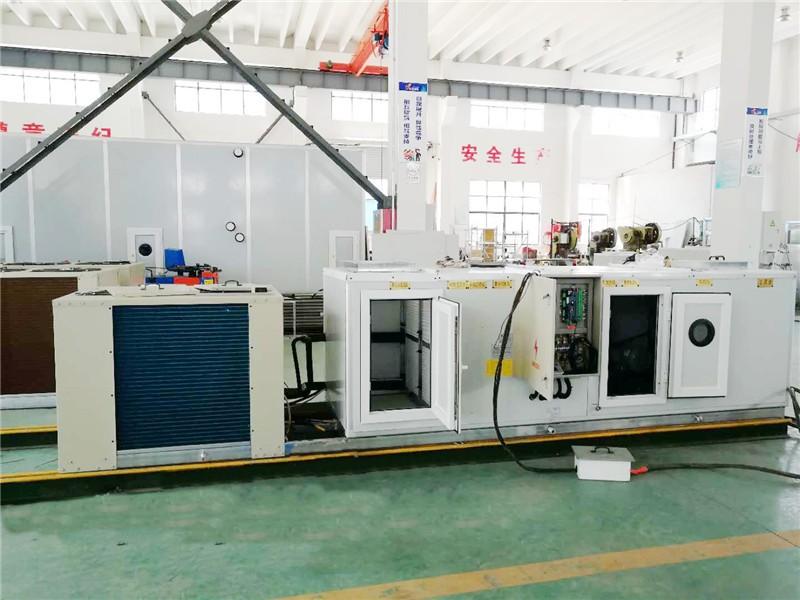 直膨式净化空调机组是采用无纺布板式初效过滤器的空调机组