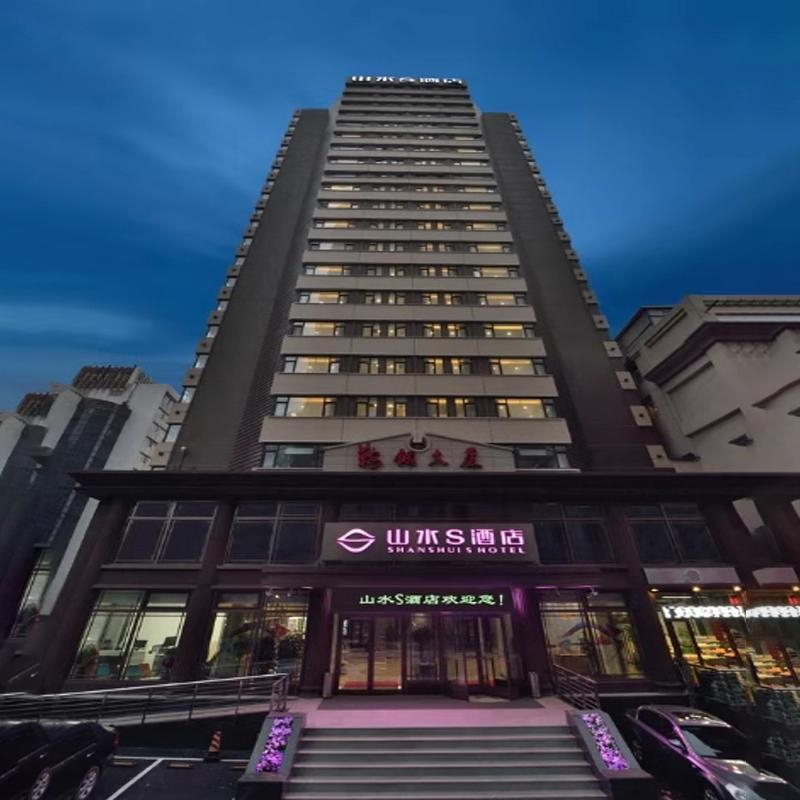 大连中青旅山水S酒店