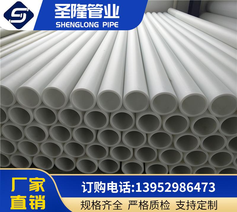 聚丙烯风管