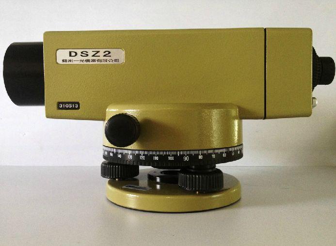 苏州一光DSZ2水准仪