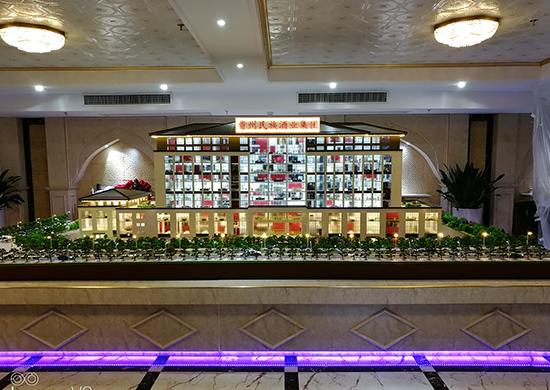 貴州民族酒業集團