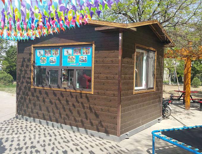 南海公园售票厅3
