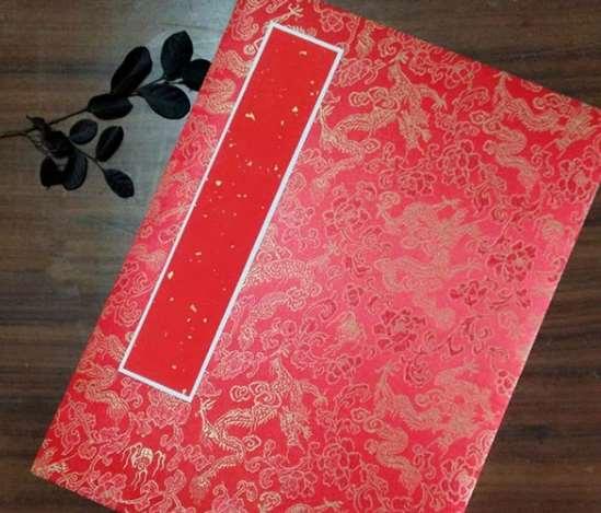 万年红册页是什么