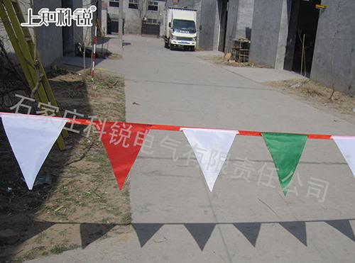 安全围旗生产厂家
