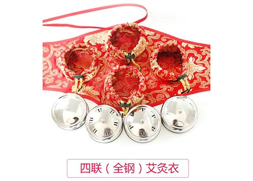 Moxibustion uterine cold conditioning instrument