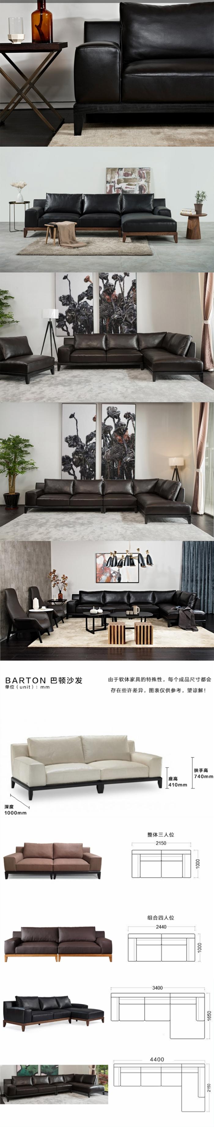 【建材批发】北欧意大利小黄牛头层真皮小户型客厅组合沙发