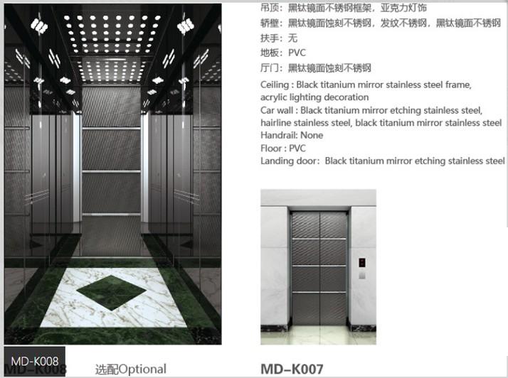 无机房乘客电梯MD-K008