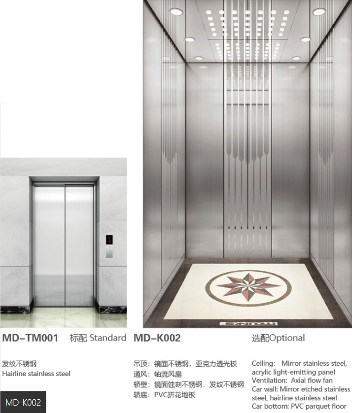 高速电梯MD-K002