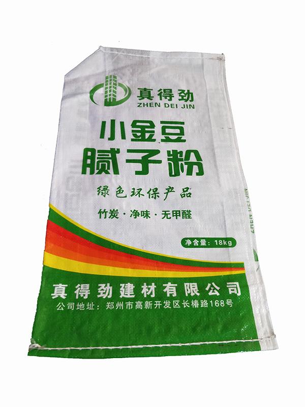 小金豆腻子粉*编织袋